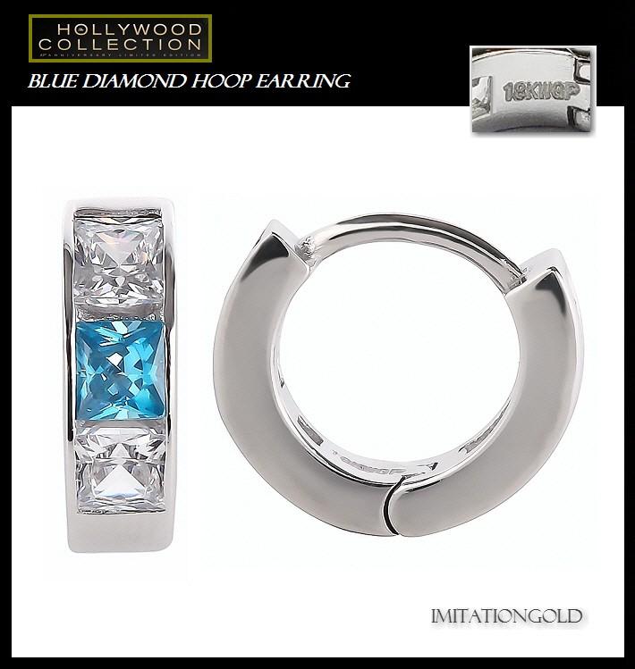 メンズ ピアス フープ ブルーダイヤモンド 18金ホワイトゴールド (片耳1個) 18KGP 12mm径 マイケル ジョーダン コレクション