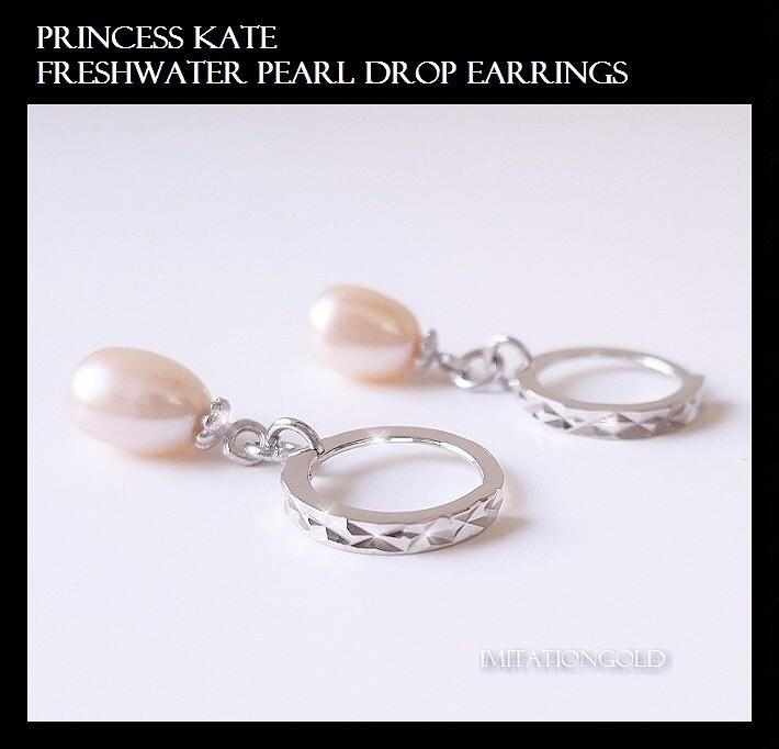 淡水 ピンクパール 真珠 揺れるフープ  ピアス|キャサリン妃 コレクション