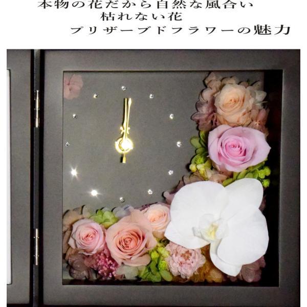 胡蝶蘭 M 時計 フォトフレーム 写真立て プリザーブドフラワー ギフト 母の日 結婚祝い 還暦 喜寿 米寿祝い 金婚式 結婚式両親  新築 開店祝い 出産祝 花時計|celestial-farm|14
