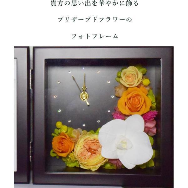 胡蝶蘭 M 時計 フォトフレーム 写真立て プリザーブドフラワー ギフト 母の日 結婚祝い 還暦 喜寿 米寿祝い 金婚式 結婚式両親  新築 開店祝い 出産祝 花時計|celestial-farm|15