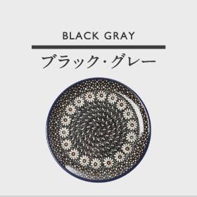 ブラック・グレー