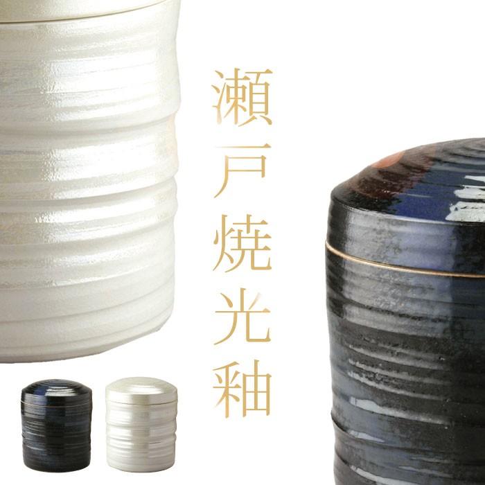 有名陶磁器の骨壷