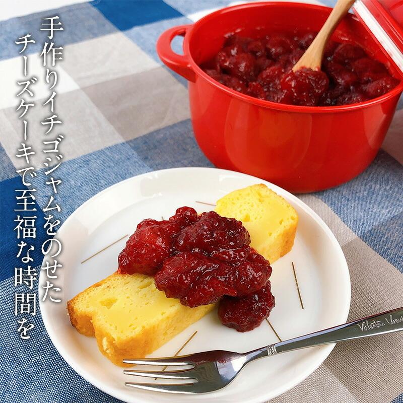 冷凍フルーツホールクール・ソヴァージュフレーズ(ストロベリー)1kg×5袋(1ケース)