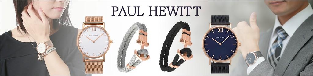 ポールヒューイット 時計 メンズ