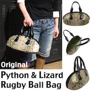 パイソン製バッグ