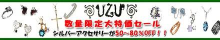 UZU/ウズ アクセサリー