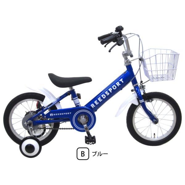 幼児用自転車 補助輪 自転車 14インチ 16インチ 18インチ 子供用自転車 「リーズポート」 幼児車 補助輪付き 自転車 子供用 【お客様組立】【本州送料無料】|chalinx|22