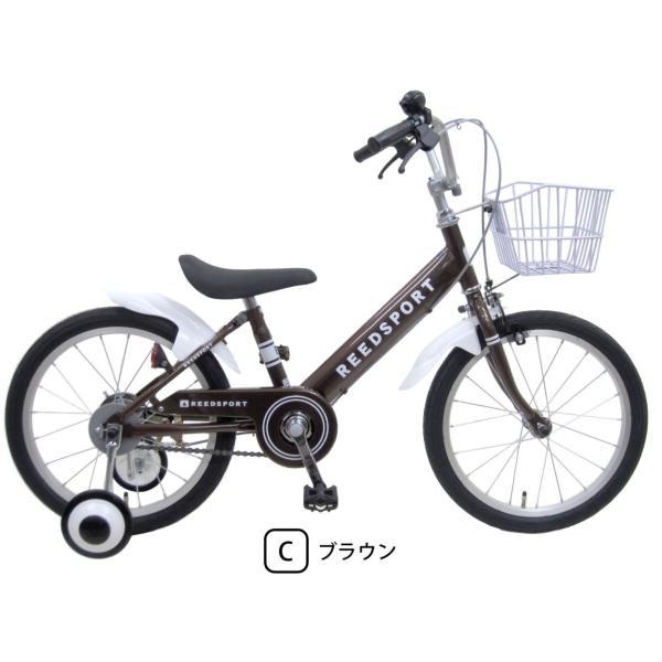 幼児用自転車 補助輪 自転車 14インチ 16インチ 18インチ 子供用自転車 「リーズポート」 幼児車 補助輪付き 自転車 子供用 【お客様組立】【本州送料無料】|chalinx|24