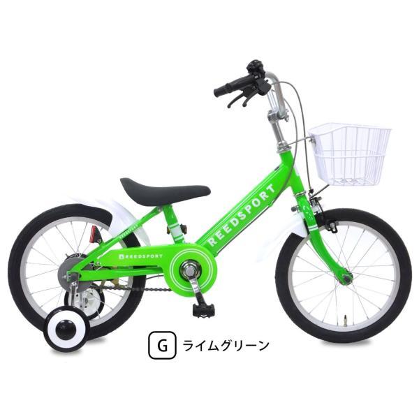 幼児用自転車 補助輪 自転車 14インチ 16インチ 18インチ 子供用自転車 「リーズポート」 幼児車 補助輪付き 自転車 子供用 【お客様組立】【本州送料無料】|chalinx|20