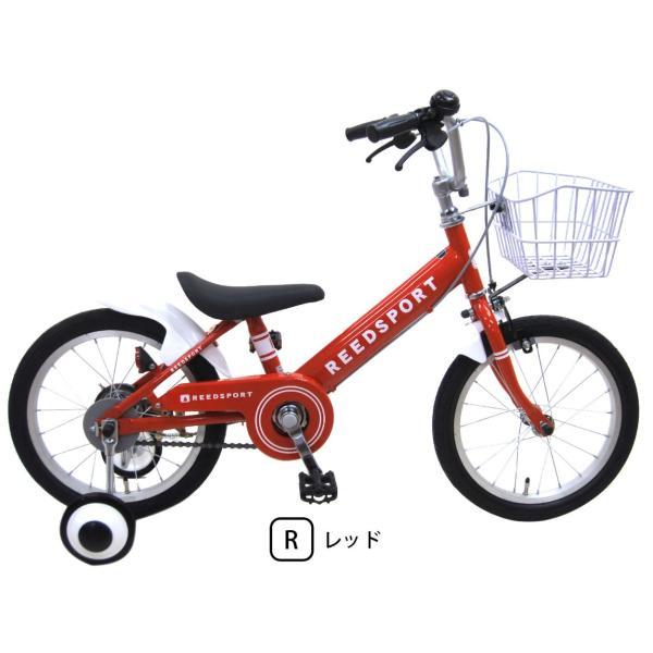 幼児用自転車 補助輪 自転車 14インチ 16インチ 18インチ 子供用自転車 「リーズポート」 幼児車 補助輪付き 自転車 子供用 【お客様組立】【本州送料無料】|chalinx|17