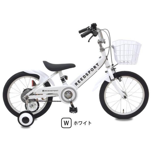 幼児用自転車 補助輪 自転車 14インチ 16インチ 18インチ 子供用自転車 「リーズポート」 幼児車 補助輪付き 自転車 子供用 【お客様組立】【本州送料無料】|chalinx|23