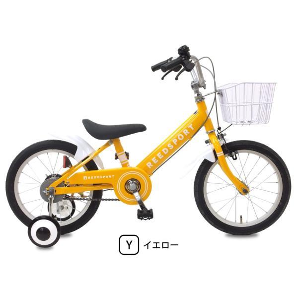 幼児用自転車 補助輪 自転車 14インチ 16インチ 18インチ 子供用自転車 「リーズポート」 幼児車 補助輪付き 自転車 子供用 【お客様組立】【本州送料無料】|chalinx|19