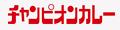チャンピオンカレー Yahoo!店 ロゴ