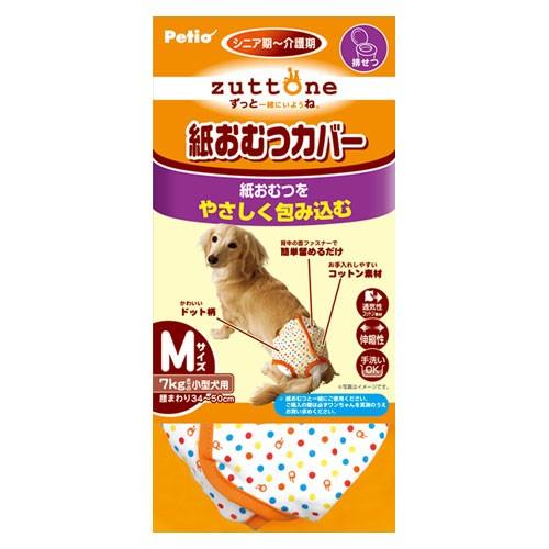 紙おむつ・マナーパッド・ナプキン