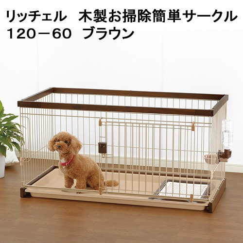 サークル・ゲート・犬小屋