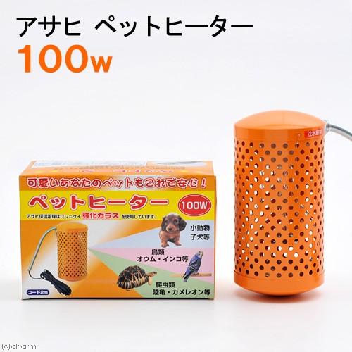 保温・保冷用品/温度計