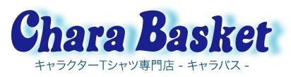CharaBasket ロゴ