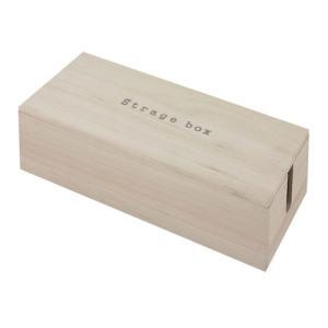 ケーブルボックス 桐木製 アジアン おしゃれ 北欧風 インテリア 人気|charisma-bon|08