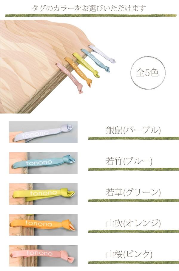 tonono木製5色の吊り下げタグで乾燥に便利