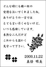 デザイン04