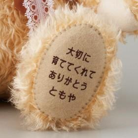 ウエイトドール キュート 刺繍