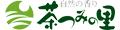 掛川茶通販 茶つみの里 ロゴ