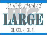 BIGサイズ 3L 4L XL XXL 大きいサイズ