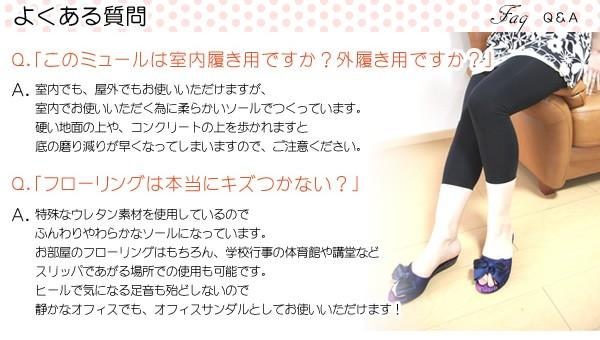 室内履きも外履きもOKなミュール! オフィス サンダル スリッパ としてもオススメ 4.5cmヒール Cheri Sherry シェリィシェリー  オフィス カジュアル 女性 レディース 脚長 美脚 かわいい オフィスカジュアル リボン 種類:フラワーピンク