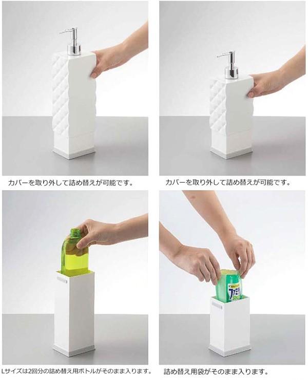 YAMAZAKI 山崎実業 2way dispenser Diamond ツーウェイディスペンサー【Diamond/ダイアモンド】1本(シャンプー、コンディショナー、ボディーソープ)シャンプーディスペンサー