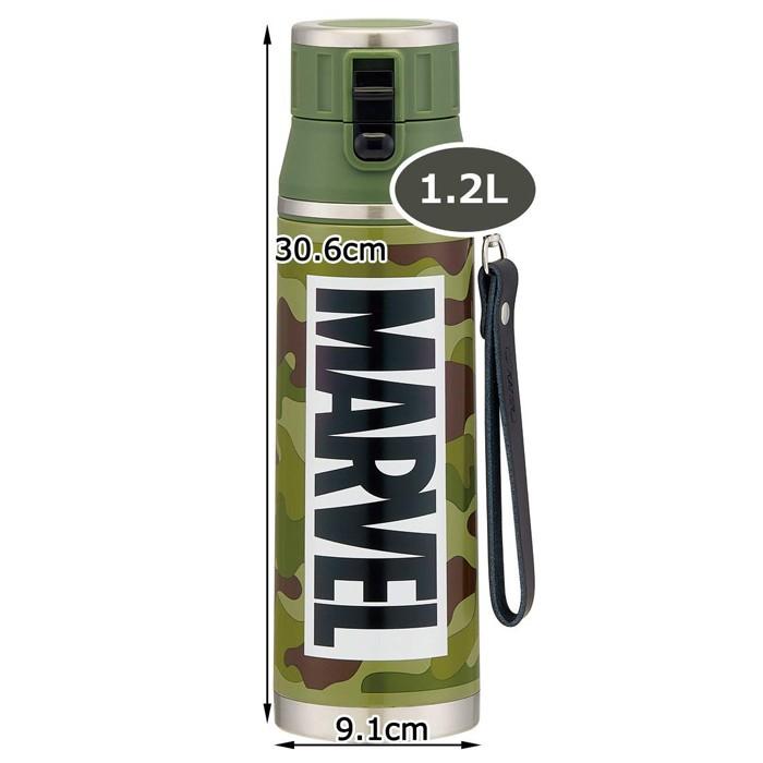 MARVEL マーベル ロゴ アメコミ 子供用 直飲み 水筒 1 .2L 迷彩