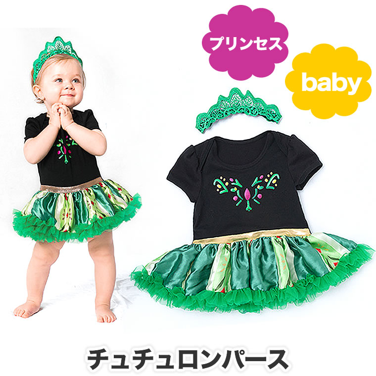 1b9e04e831cc2 ハロウィン ベビー (新) 緑 チュチュ ロンパース ドレス ヘアバンド 半袖 ...