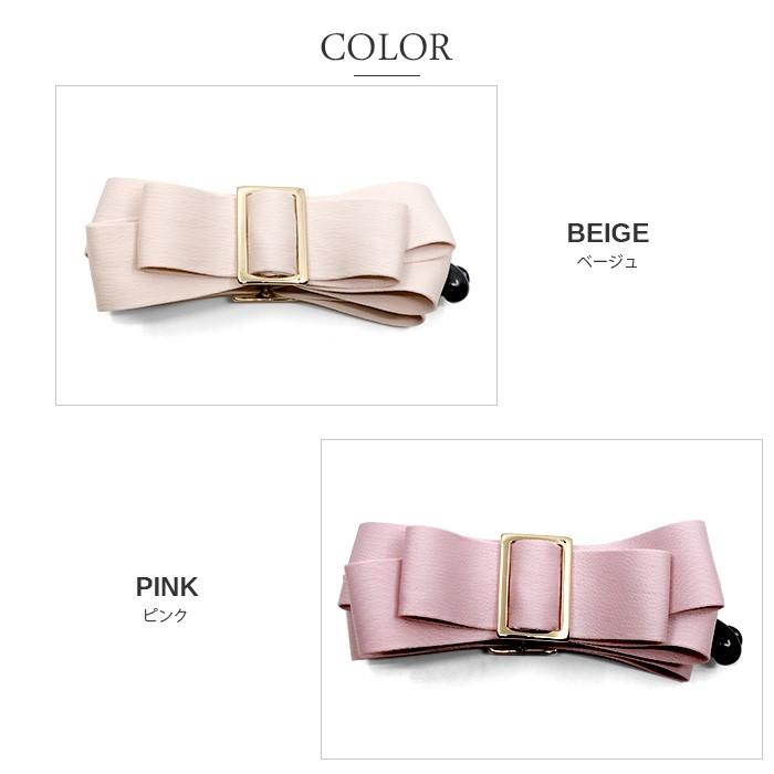 ベージュ、ピンク