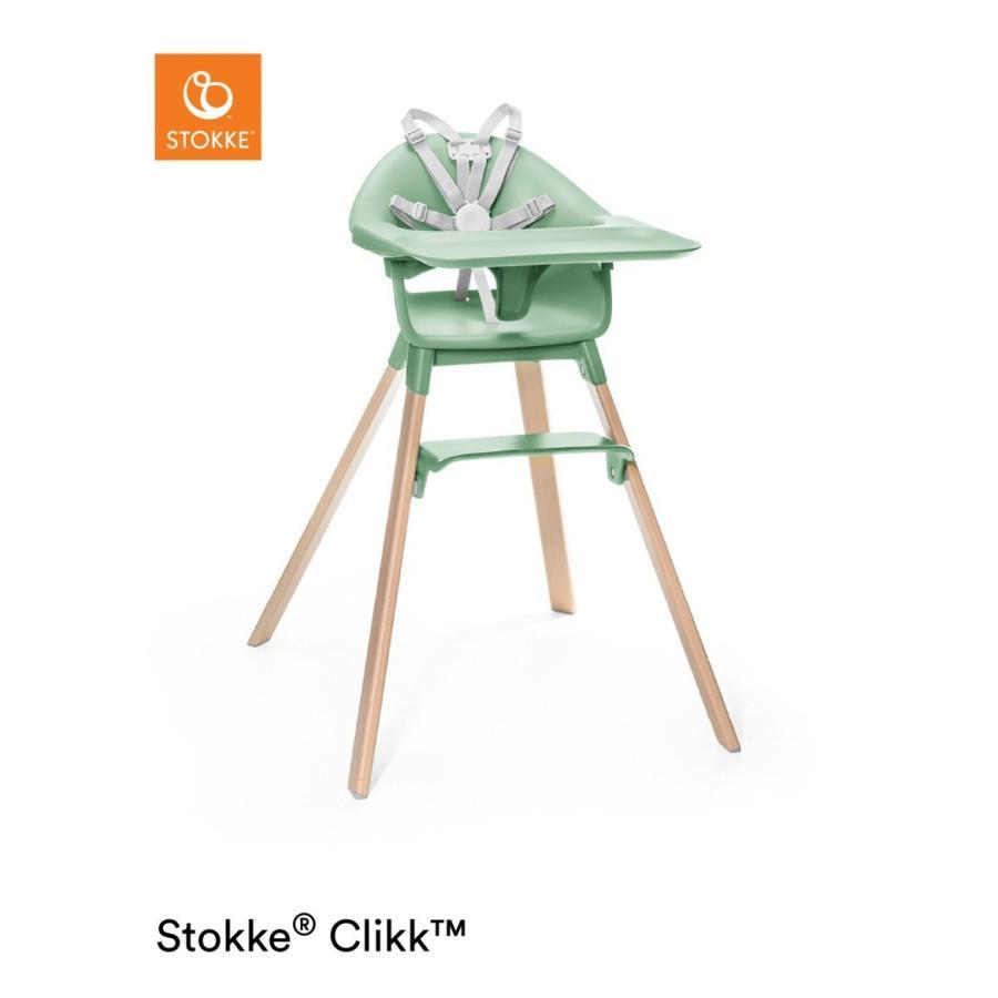 STOKKE ストッケ正規販売店 CLIKK クリック チェア クラウドグレー ホワイト クローバーグリーン サニーコーラル|chica-chico|10
