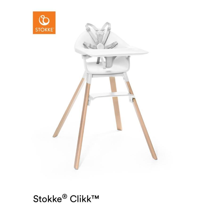 STOKKE ストッケ正規販売店 CLIKK クリック チェア クラウドグレー ホワイト クローバーグリーン サニーコーラル|chica-chico|09