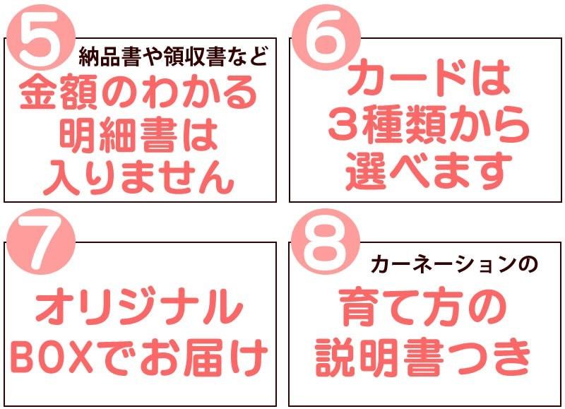 嬉しい8つの得点1