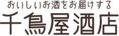 千鳥屋酒店 ロゴ