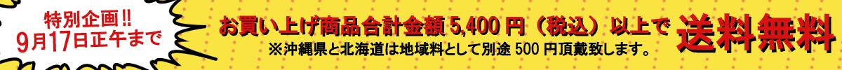 CHIKI CHIKIヤフー店