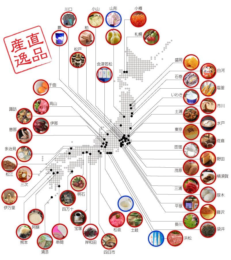 おもてなしギフト 日本地図