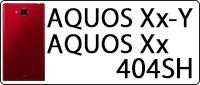 404sh