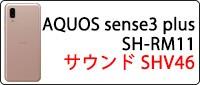 sense3plus