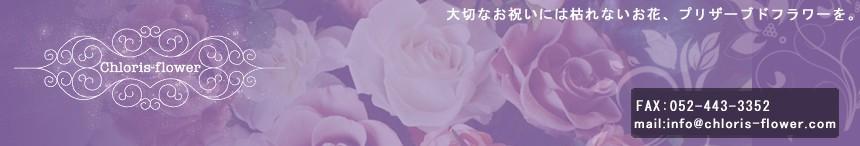 プリザーブドフラワー 母の日 誕生日 お祝い花