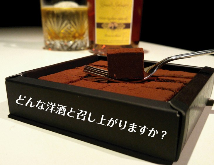 どんな洋酒と召し上がりますか?