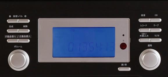 WCDコピーマルチプレーヤー TS-6885 デジタル カセットテープ レコード CD デジタル保存 パソコン不要 自動曲番入り機能 オートリターン機能 ステレオスピーカー内蔵 ラジオ ドーナツ盤 取扱店 送料無料 口コミ クチコミ 人気商品 家庭用 激安通販 電化製品 便利 チョイス逸品館