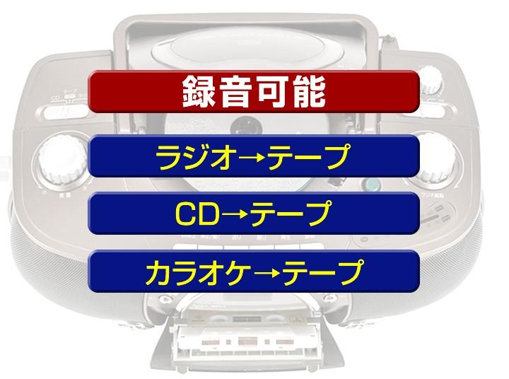 かんたん速度調整機能付きCDラジカセ T-CDK305 TCDK305 スピードコントロール ピッチコントロール ボイスカット機能 録音 とうしょう 取扱店 送料無料 チョイス逸品館