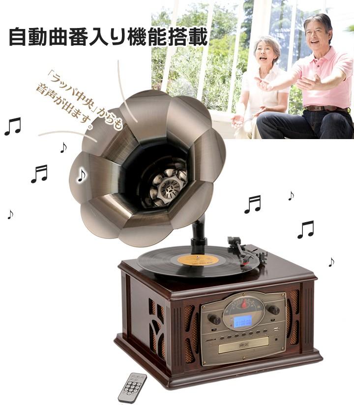 高級アンティーク調仕上げ 蓄音機多機能プレーヤー ND-197 ND197 とうしょう USB SDカード レコード 録音機能 オーディオ機器 とうしょう 取扱店 送料無料 チョイス逸品館