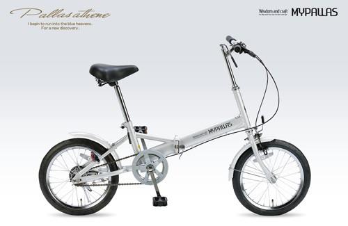 折りたたみ自転車 16インチ My Pallas マイパラス シルバー M-101 折畳み自転車 送料無料 bicycle 池商 取扱店 チョイス逸品館