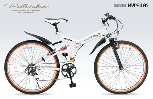 折りたたみ自転車 26インチ My Pallas マイパラス M-670 M670 ATB26 6段ギア Wサス ダブルサス 折畳み自転車 折畳自転車 送料無料 bicycle 池商 取扱店 チョイス逸品館
