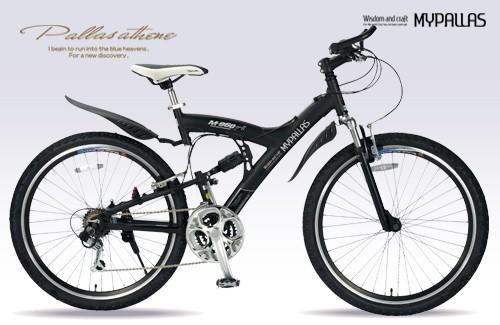 マウンテンバイク MTB 26インチ My Pallas マイパラス M-960-2 M-960type2 MTB26 シマノ製18段変速 18SP Wサス アルミ 自転車 送料無料 bicycle 池商 取扱店 チョイス逸品館
