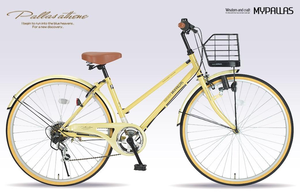 シティサイクル 26インチ My Pallas マイパラス M-501 M501 シティーサイクル シマノ製6段変速 6SP 自転車 送料無料 bicycle 池商 取扱店 チョイス逸品館