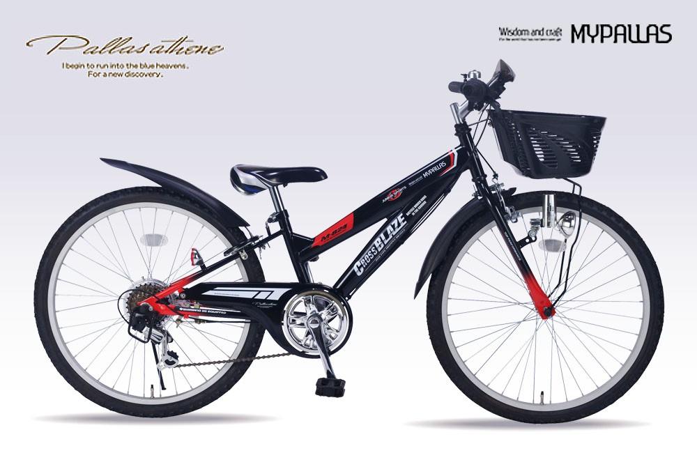 子供用マウンテンバイク 24インチ My Pallas マイパラス M-824 M824 MTB24 6段変速 6SP CIデッキ付 ジュニア 自転車 送料無料 bicycle 池商 取扱店 チョイス逸品館